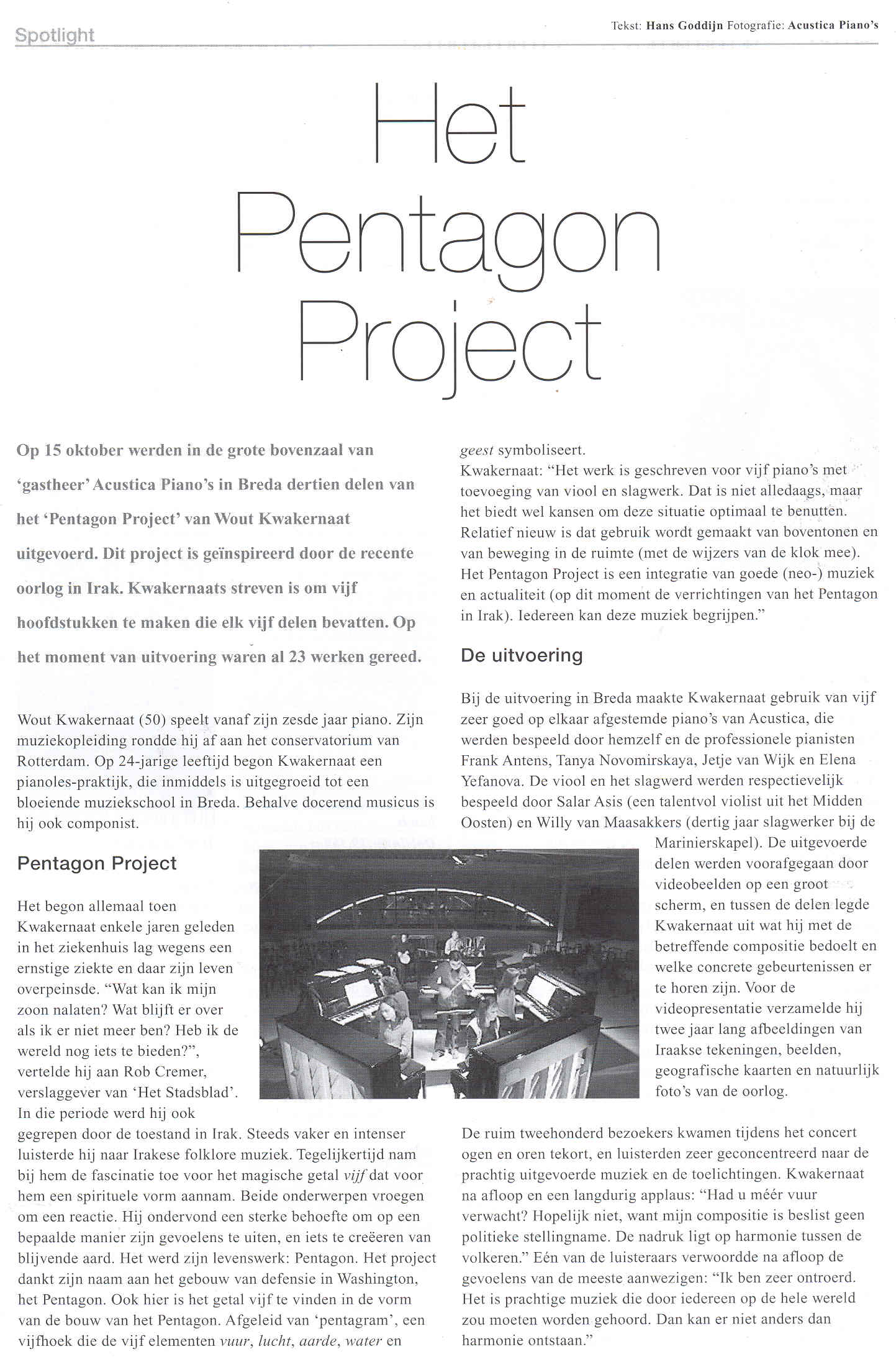 Pentagon recensie 2004